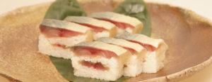 鯖の押し寿司 バッテラ