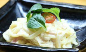 うどんでカルボナーラ|すっぽんスープ使用レシピ