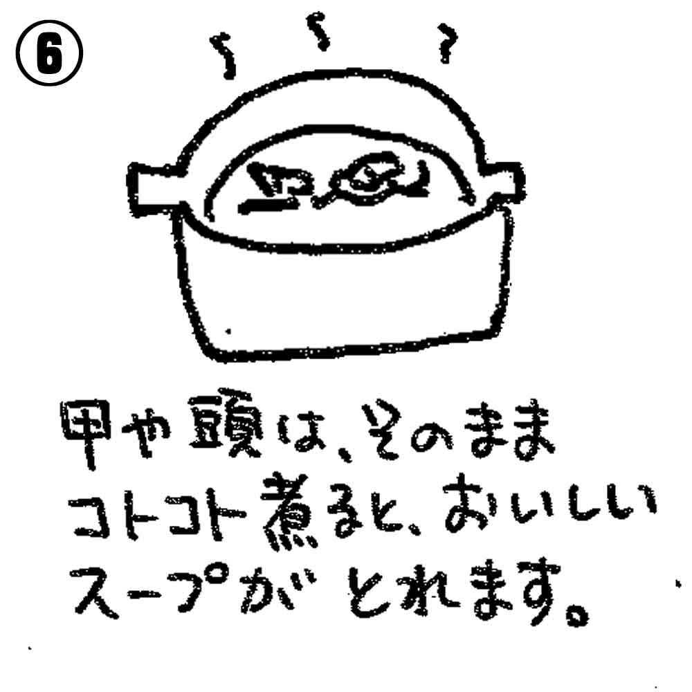 すっぽんバーベキューの美味しい食べ方6